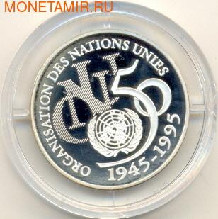 Франция 5 франков 1995. 50 лет ООН (фото, вид 1)