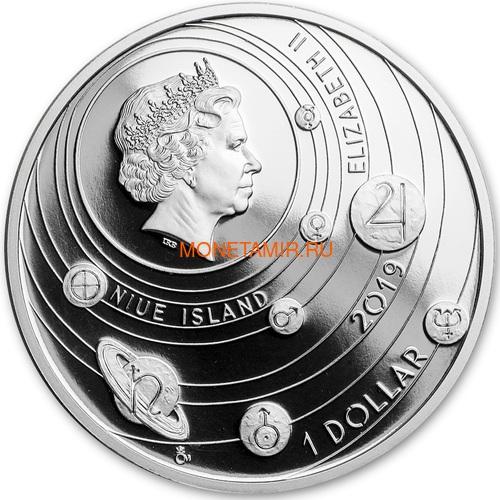 Ниуэ 1 доллар 2020 Солнечная Система Меркурий (Niue 1$ 2020 Solar System Mercury 1Oz Silver Coin).Арт.85 (фото, вид 1)