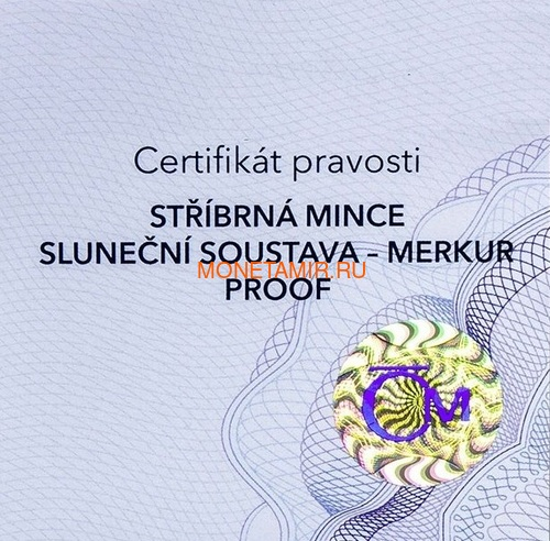 Ниуэ 1 доллар 2020 Солнечная Система Меркурий (Niue 1$ 2020 Solar System Mercury 1Oz Silver Coin).Арт.85 (фото, вид 3)