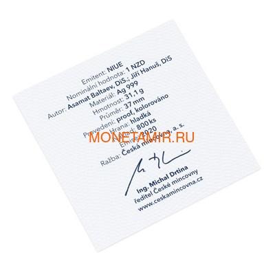 Ниуэ 1 доллар 2020 Солнечная Система Меркурий (Niue 1$ 2020 Solar System Mercury 1Oz Silver Coin).Арт.CZ/85 (фото, вид 4)