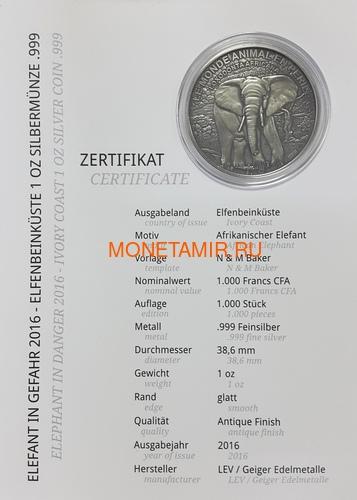 Берег Слоновой Кости 1000 франков 2016.Саванный слон.Арт.60 (фото, вид 2)
