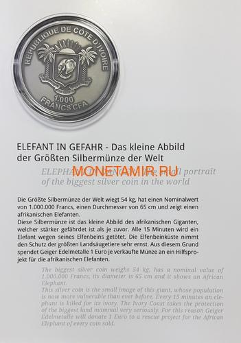Берег Слоновой Кости 1000 франков 2016.Саванный слон.Арт.60 (фото, вид 3)