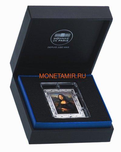 Франция 10 евро 2019 Мона Лиза Леонардо Да Винчи серия Музеи Франции (2019 France 10E Monna Lisa Silver Coin).Арт.Е85 (фото, вид 2)