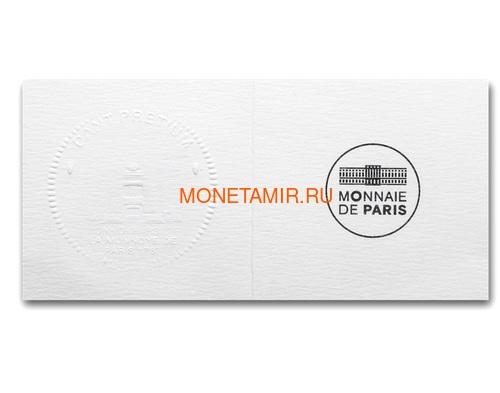 Франция 10 евро 2019 Мона Лиза Леонардо Да Винчи серия Музеи Франции (2019 France 10E Monna Lisa Silver Coin).Арт.Е85 (фото, вид 5)