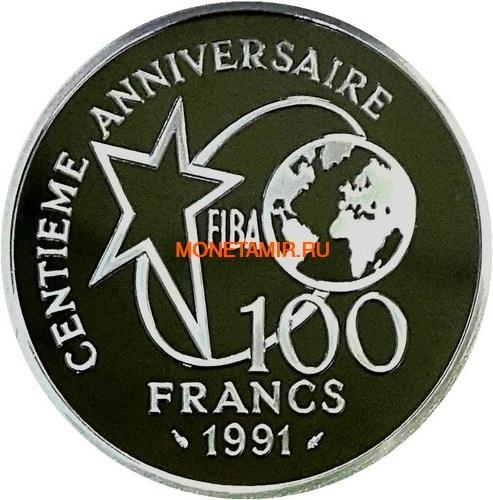 Франция 100 франков 1991 Баскетбол Два игрока (France 100 francs 1991 Basketball Silver Coin).Арт.000098637332/60 (фото, вид 1)