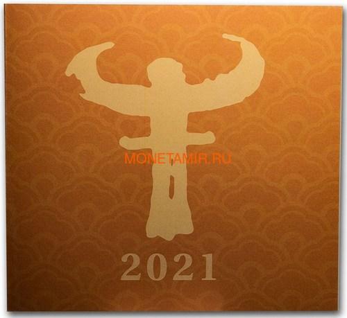 Острова Кука 25 долларов 2021 Год Быка Лунный Календарь Перламутр (Cook Isl 25$ 2021 Year of the Ox Mother of Pearl 5 Oz Silver Coin).Арт.65 (фото, вид 6)