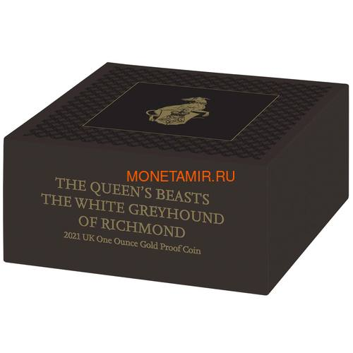 Великобритания 100 фунтов 2021 Белая Борзая Ричмонда серия Звери Королевы (GB 100£ 2021 Queen's Beast White Greyhound of Richmond 1oz Gold Proof Coin).Арт.90 (фото, вид 2)