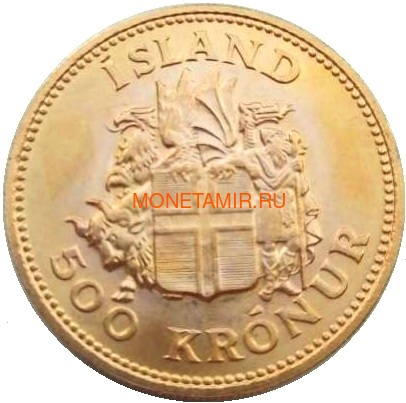 Исландия 500 крон 1961 Йоун Сигурдссон (Iceland 500 Kronur 1961 King Jon Sigurdsson Coin Gold).Арт.0001894044929/K0,52G/90 (фото, вид 1)