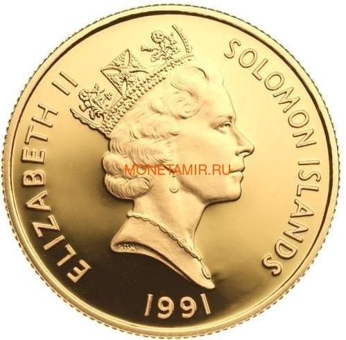 Соломоновы острова 50 долларов 1991 Перл Харбор Слаб (Solomon Isl 50$ 1991 Pearl Harbor 0,5oz Gold Coin PCGC PR69DCAM).Арт.K1,8G/92 (фото, вид 1)