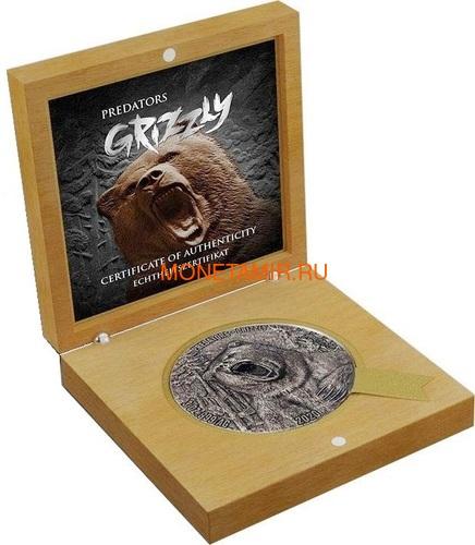 Берег Слоновой Кости Кот-д'Ивуар 5000 франков 2020 Гризли Медведь Хищники (Ivory Coast 5000FCFA 2020 Grizzly Predators 3oz Antique Finish Silver Coin).Арт.92 (фото, вид 6)