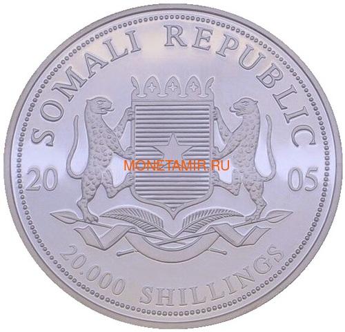 Сомали 20000 шиллингов 2005 Купол Скалы Мечеть (Somali 20000 Shillings 2005 Dome of the Rock Swarovski 5oz Silver Coin).Арт.92 (фото, вид 1)