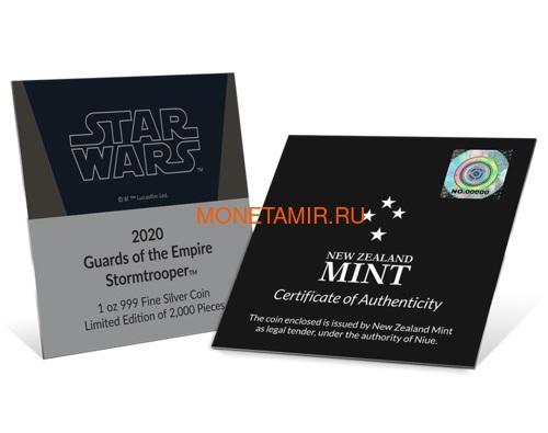 Ниуэ 2 доллара 2020 Звездные Войны Гвардия Империи Штурмовик (Niue 2$ 2020 Star Wars Guards Of The Empire Stormtrooper 1oz Silver Coin).Арт.92 (фото, вид 5)