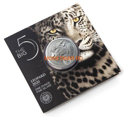 Южная Африка 5 рандов 2020 Леопард Большая Африканская Пятерка (South Africa 5R 2020 Leopard Big Five 1oz Silver Coin) Блистер.Арт.92 (фото, вид 3)