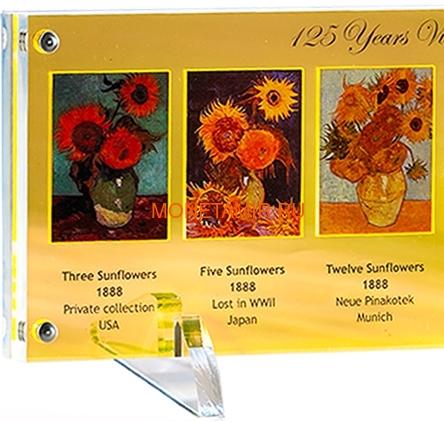 Ниуэ 5 долларов 2013 Подсолнухи Винсент ван Гог Набор 7 Монет (Niue 5$ 2013 Vincent van Gogh Sunflowers 125th Anniversary 7 Silver Coin Set).Арт.4313743217 (фото, вид 1)