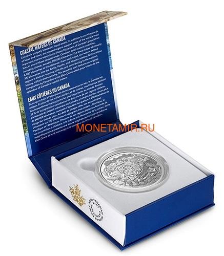 Канада 200 долларов 2015 Прибрежные Воды серия Пейзажи Севера (Canada 200$ 2015 Coastal Waters of Canada 2oz Silver Coin).Арт.001115251074/60 (фото, вид 2)