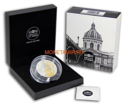 Франция 50 евро 2016 Институт Сокровища Франции (France 50 euro 2016 Institut de France Treasure of France 5oz Silver Coin).Арт.60 (фото, вид 3)