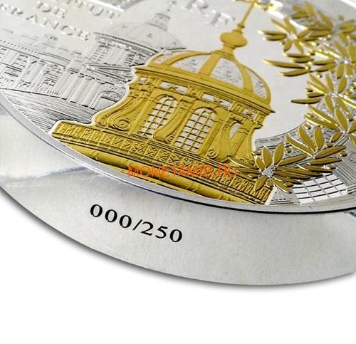 Франция 50 евро 2016 Институт Сокровища Франции (France 50 euro 2016 Institut de France Treasure of France 5oz Silver Coin).Арт.60 (фото, вид 1)