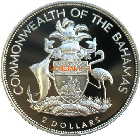 Багамы 2 доллара 1994 Королевский Визит Корабль Мост Маяк ( Bahamas 2$ 1994 Royal Visit Silver Coin).Арт. (фото, вид 1)
