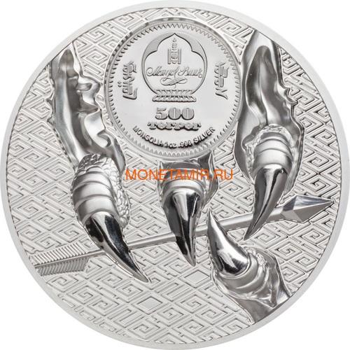 Монголия 500 тугриков 2020 Величественный Орел ( Mogolia 500T 2020 Majestic Eagle 1oz Silver Coin ).Арт.92 (фото, вид 2)