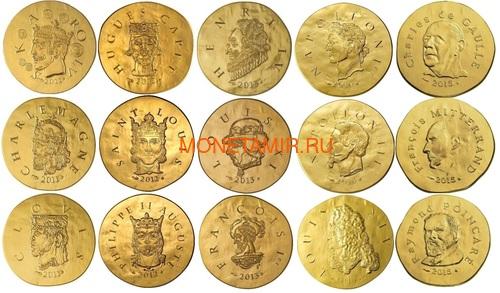 Франция 50 евро 2011-2015 Короли и Президенты Набор 15 Золотых Монет ( France 50 Euro 2011-2015 From Clovis to the Republic 15 Coins Set Gold ).Арт.92 (фото, вид 1)