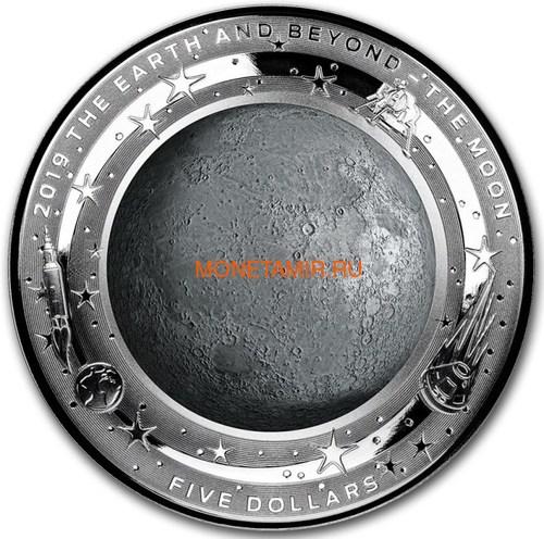 Австралия 5 долларов 2018/19 Земля Луна Солнце серия За Пределами Земли Набор Три Монеты Выпуклая (Australia 2018/19 $5 Earth Moon Sun Beyond the Earth Silv Proof Domed Coin).Арт.92 (фото, вид 2)