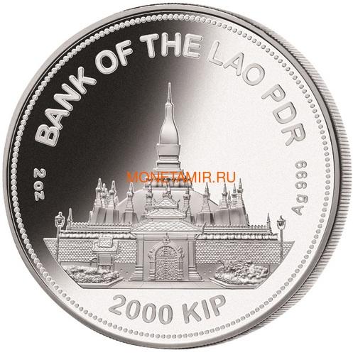Лаос 2000 кип 2022 Год Тигра Лунный Календарь Нефрит ( Laos 2000K 2022 Lunar Tiger Jade 2 oz Silver Coin ).Арт.92 (фото, вид 2)