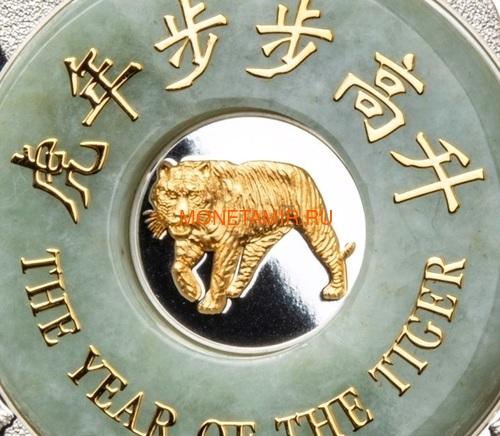 Лаос 2000 кип 2022 Год Тигра Лунный Календарь Нефрит ( Laos 2000K 2022 Lunar Tiger Jade 2 oz Silver Coin ).Арт.92 (фото, вид 1)
