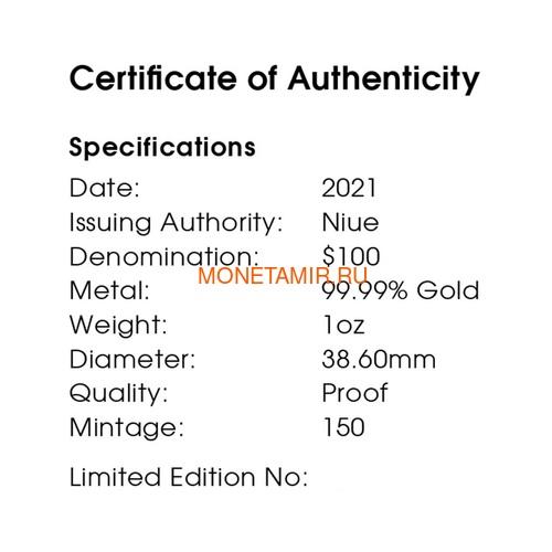 Ниуэ 100 долларов 2021 Скат серия Смертельно Опасные ( Niue 2021 $100 Stingray Deadly and Dangerous 1oz Gold Proof Coin )Арт.92 (фото, вид 4)