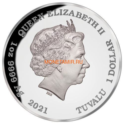 Тувалу 1 доллар 2021 Скат серия Смертельно Опасные ( Tuvalu 1$ 2021 Deadly and Dangerous Stingray 1oz Silver Coin ).Арт.92 (фото, вид 1)