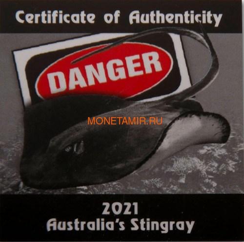 Тувалу 1 доллар 2021 Скат серия Смертельно Опасные ( Tuvalu 1$ 2021 Deadly and Dangerous Stingray 1oz Silver Coin ).Арт.92 (фото, вид 5)