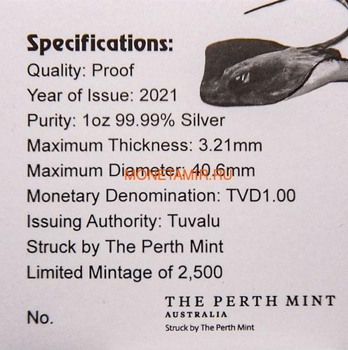 Тувалу 1 доллар 2021 Скат серия Смертельно Опасные ( Tuvalu 1$ 2021 Deadly and Dangerous Stingray 1oz Silver Coin ).Арт.92 (фото, вид 6)