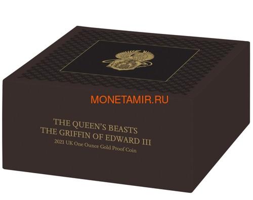 Великобритания 100 фунтов 2021 Грифон Эдуарда III серия Звери Королевы (GB 100£ 2021 Queen's Beast Griffin of Edward III 1oz Gold Proof Coin).Арт.90 (фото, вид 5)