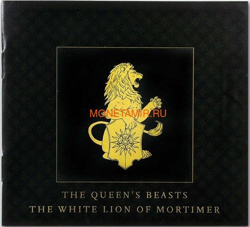Великобритания 500 фунтов 2020 Белый Лев Мортимера серия Звери Королевы (GB 500£ 2020 Queen's Beast White Lion of Mortimer 5oz Gold Coin).Арт.90 (фото, вид 6)