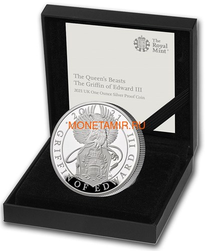 Великобритания 2 фунта 2021 Грифон Эдуарда III серия Звери Королевы (GB 2£ 2021 Queen's Beast Griffin of Edward III 1oz Silver Proof Coin).Арт.90 (фото, вид 3)