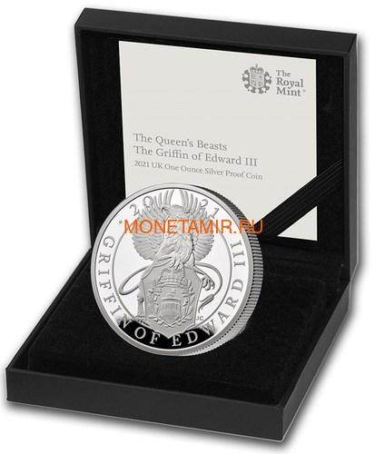 Великобритания 2 фунта 2021 Грифон Эдуарда III серия Звери Королевы (GB 2£ 2021 Queen's Beast Griffin of Edward III 1oz Silver Proof Coin).Арт.90 (фото, вид 3)