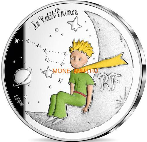 Франция 10 евро 2021 Маленький Принц Книга Луна Лиса Набор Три Монеты ( France 10 euro 2021 The Little Prince Masterpiece Moon Fox Silver Set 3 Coins ).Арт.90 (фото, вид 1)