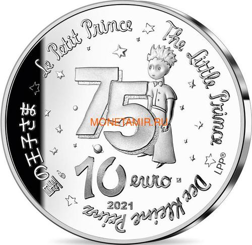 Франция 10 евро 2021 Маленький Принц Книга Луна Лиса Набор Три Монеты ( France 10 euro 2021 The Little Prince Masterpiece Moon Fox Silver Set 3 Coins ).Арт.90 (фото, вид 4)