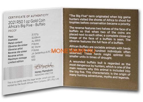Южная Африка 50 рандов 2021 Буйвол Большая Африканская Пятерка (South Africa 50 Rand 2021 Buffalo Big Five 1oz Gold Coin).Арт.92 (фото, вид 4)