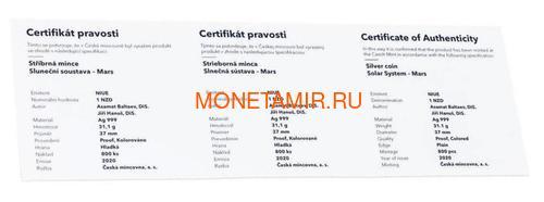 Ниуэ 1 доллар 2020 Солнечная Система Марс (Niue 1$ 2020 Solar System Mars 1Oz Silver Coin).Арт.CZ/92 (фото, вид 4)