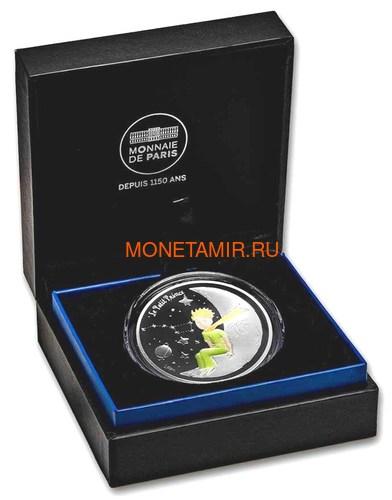 Франция 10 евро 2021 Маленький Принц Книга Луна Лиса Набор Три Монеты ( France 10 euro 2021 The Little Prince Masterpiece Moon Fox Silver Set 3 Coins ).Арт.90 (фото, вид 6)