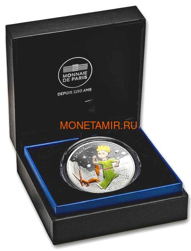 Франция 10 евро 2021 Маленький Принц Книга Луна Лиса Набор Три Монеты ( France 10 euro 2021 The Little Prince Masterpiece Moon Fox Silver Set 3 Coins ).Арт.90 (фото, вид 7)