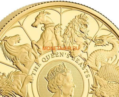 Великобритания 100 фунтов 2021 Звери Королевы (GB 100£ 2021 Queen's Beast 1oz Gold Proof Coin).Арт.92 (фото, вид 1)