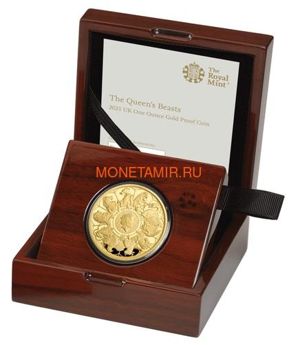 Великобритания 100 фунтов 2021 Звери Королевы (GB 100£ 2021 Queen's Beast 1oz Gold Proof Coin).Арт.92 (фото, вид 3)