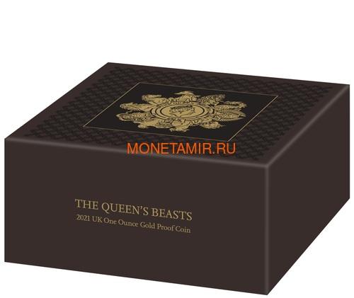 Великобритания 100 фунтов 2021 Звери Королевы (GB 100£ 2021 Queen's Beast 1oz Gold Proof Coin).Арт.92 (фото, вид 6)