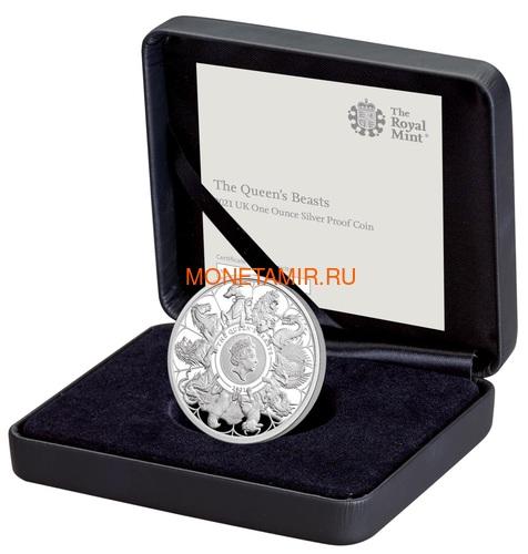 Великобритания 2 фунта 2021 Звери Королевы (GB 2£ 2021 Queen's Beast 1oz Silver Proof Coin).Арт.92 (фото, вид 2)