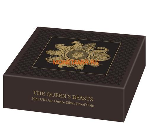 Великобритания 2 фунта 2021 Звери Королевы (GB 2£ 2021 Queen's Beast 1oz Silver Proof Coin).Арт.92 (фото, вид 4)