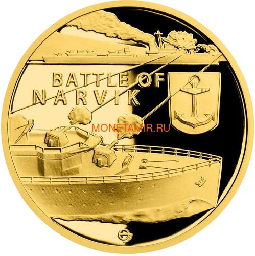 Ниуэ 4х25 долларов 2020 Великая Отечественная Война 1940 год Набор Золотых Монет Нарвик Франция Операция Динамо Британия Корабль Самолет Танк (Niue 4х25$ 2020 Set Gold Coins War 1940 Narvik France Operation Dynamo Britain).Арт.K5G/92 (фото, вид 4)