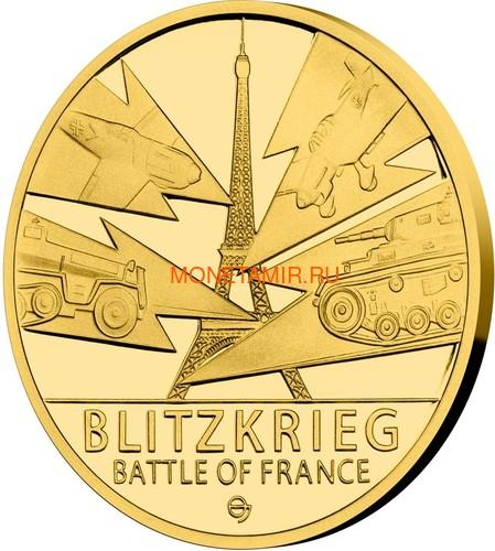 Ниуэ 4х5 долларов 2020 Великая Отечественная Война 1940 год Набор Золотых Монет Нарвик Франция Операция Динамо Британия Корабль Самолет Танк (Niue 4х5$ 2020 Set Gold Coins War 1940 Narvik France Operation Dynamo Britain).Арт.K1,46G/92 (фото, вид 1)