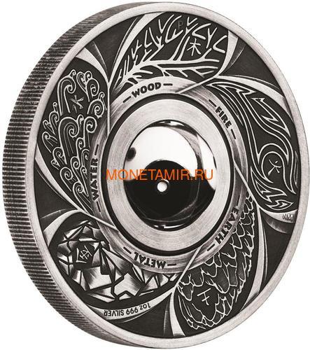Тувалу 1 доллар 2016 Инь Янь Вращающийся Шарм (Tuvalu 1$ 2016 Yin Yang Rotating Charm 1oz Siler Coin).Арт.92 (фото, вид 1)