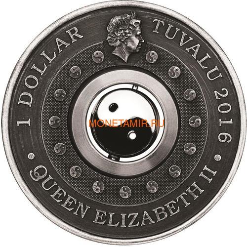 Тувалу 1 доллар 2016 Инь Янь Вращающийся Шарм (Tuvalu 1$ 2016 Yin Yang Rotating Charm 1oz Siler Coin).Арт.92 (фото, вид 3)
